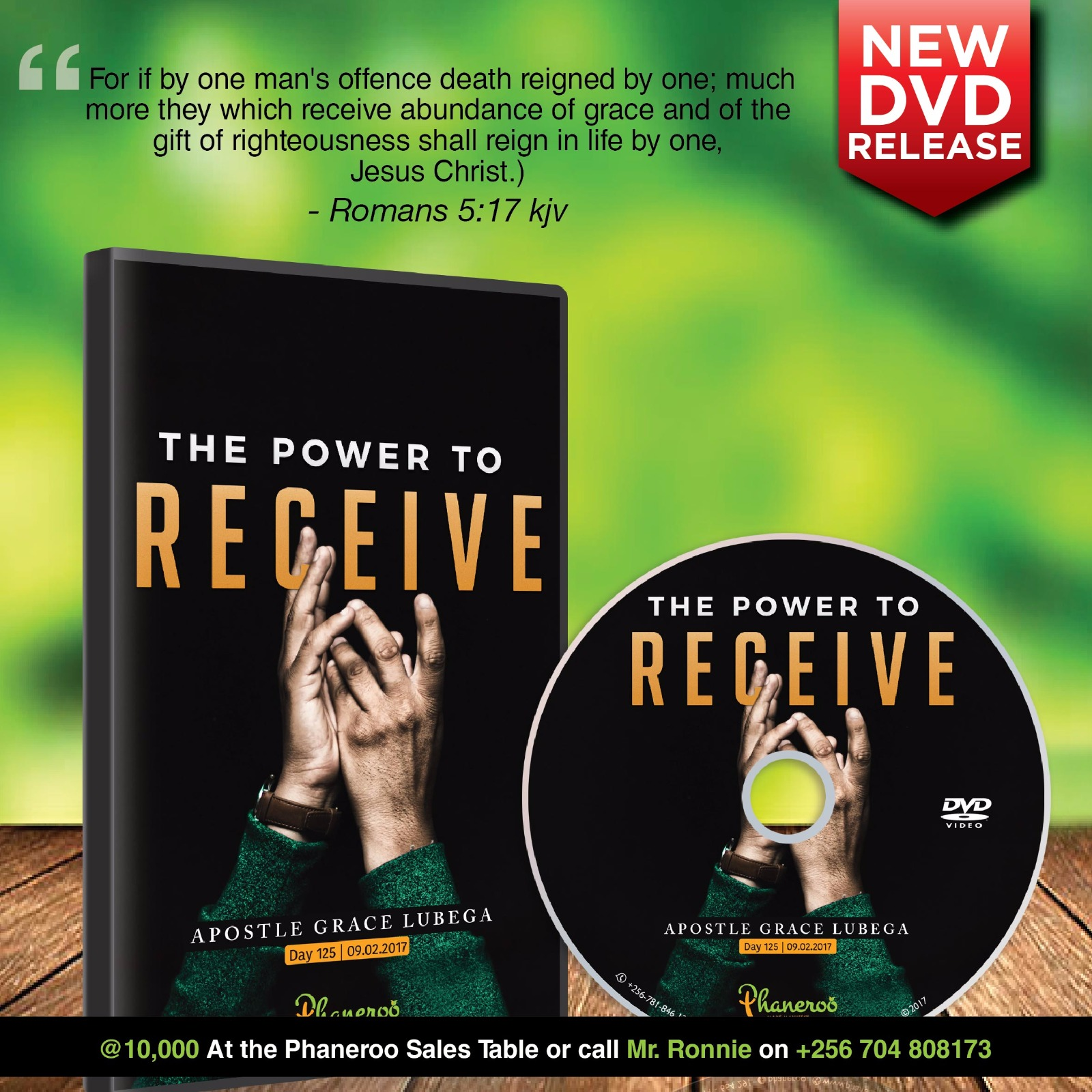 The Power to Receive