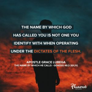 The Name By Which He Calls